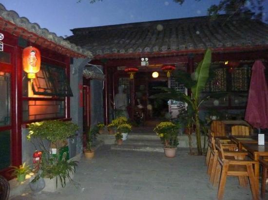 Red Lantern House: de nuit dans l'hotel