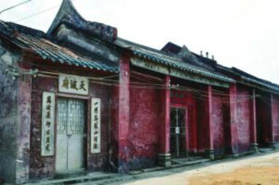 Sanpo Temple