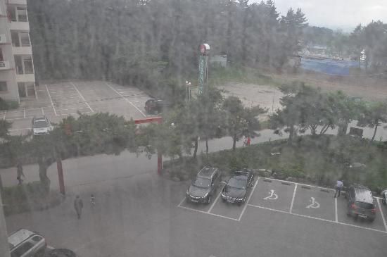 Benikea Gyungpo Beach Hotel: View from window