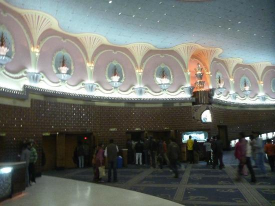 Raj Mandir Cinema: Reception at Raja Mandir