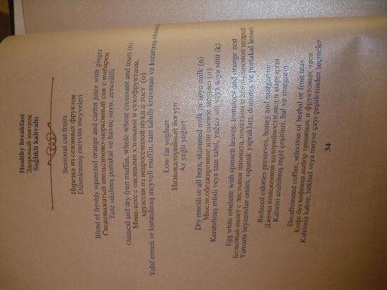 โรงแรมมาร์เดนพาเลซ: menu