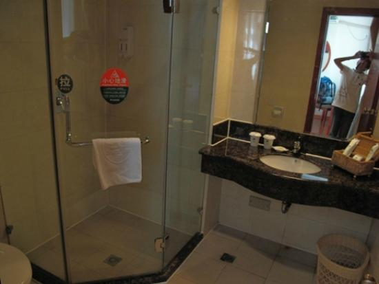 Green Tree Inn (Suzhou Railway Station Business Hotel): Bathroom
