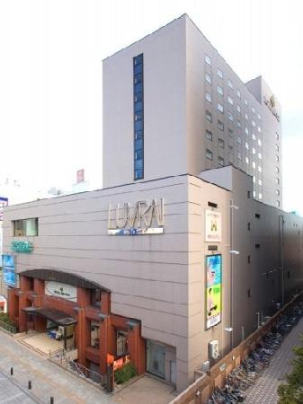 Photo of Hotel Precede Koriyama