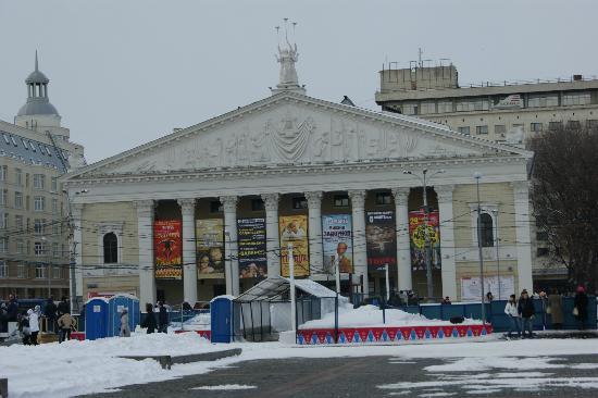 Voronezh, Rusia: Teatro Opera e Balet