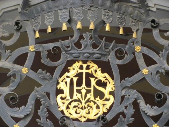 Jesuit College: iron lattice work