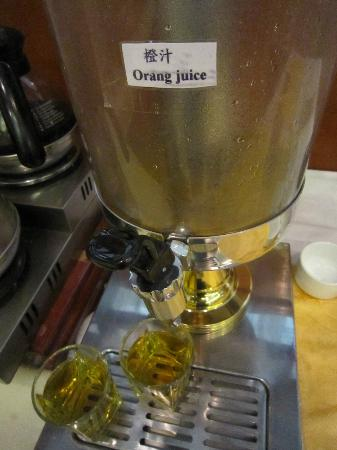 Tianrui Beijing: That's Orange Juice?