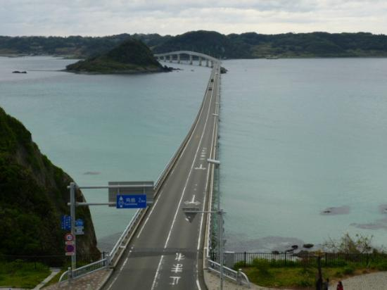 Shimonoseki, Japan: 角島大橋