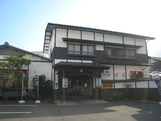 Ueda Onsen Hotel Shoen: 別館 寿久庵