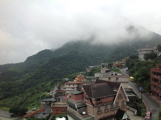 Xinbei, Tayvan: Great view