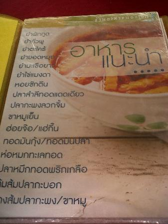 Nong Joke: The recommended dishes - no English though!