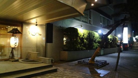 Hanabishi Hotel: 入口