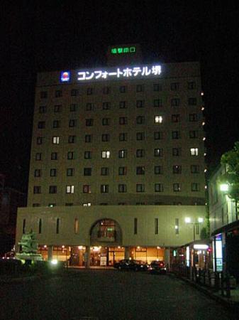 Comfort Hotel Sakai : コンフォートホテル堺