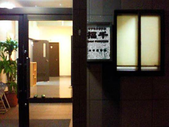 Business Hotel Fukusen : ビジネスホテル福千