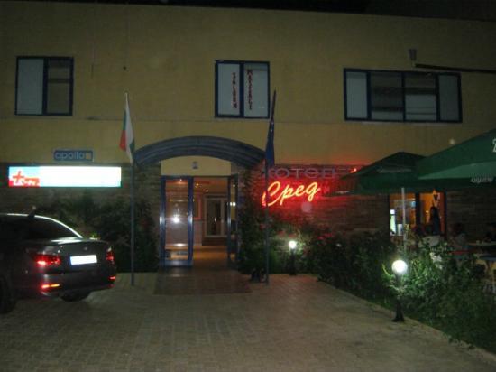 Front of hotel sredets