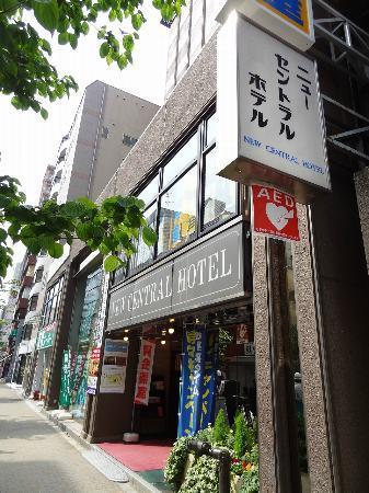 New Central Hotel: ニューセントラルホテル