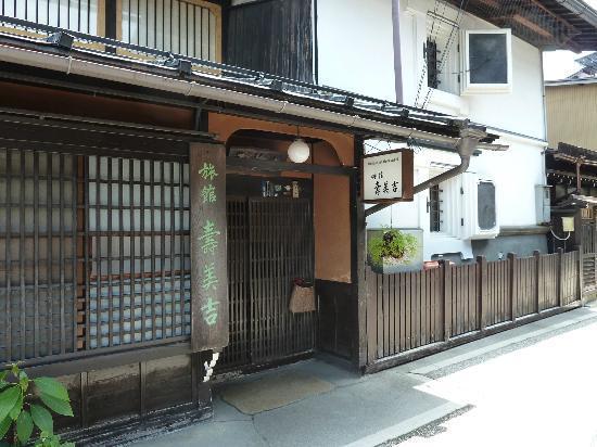 Sumiyoshi Ryokan: Outside