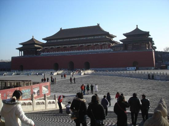 City Line Hotel (Harmony): Forbidden City - amazing!