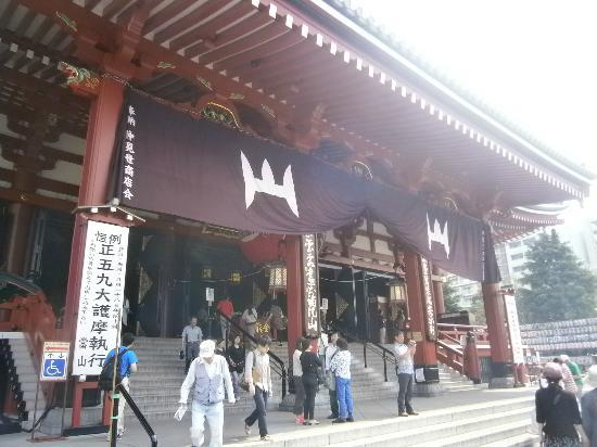 Sukeroku No Yado Sadachiyo: The temple in asakusa