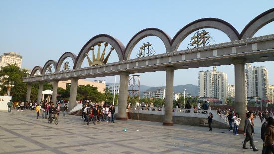 Wanfu Square