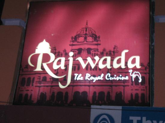 Hotel Rajwada Palace: LOGO