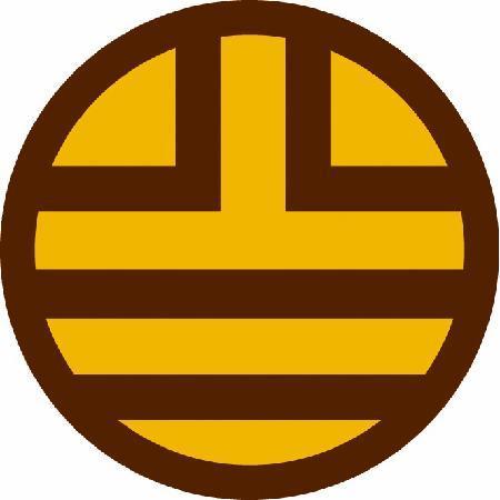 Yabu : official logo