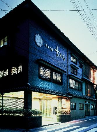 Photo of Sennen-no Yu Koman Toyooka