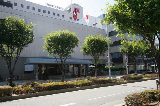 Photo of Kakogawa Plaza Hotel