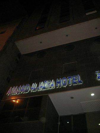 Amjad Al Jazeera Hotel