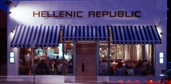 Hellenic Republic Brunswick