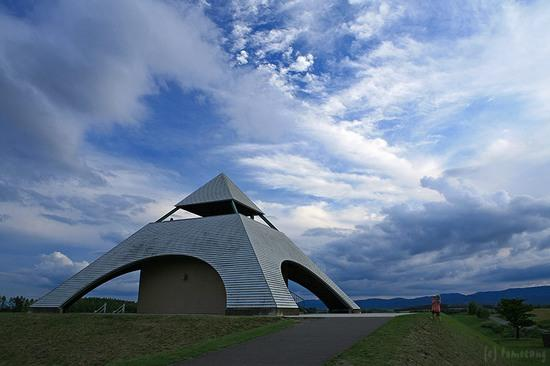 Hokuseino-oka Observatory Park