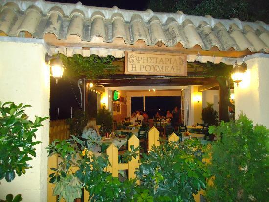 Roumeli Family Tavern: Roumeli