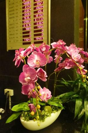 Kang Ming Hotel: orchids