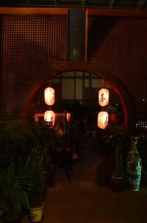 Kang Ming Hotel: r