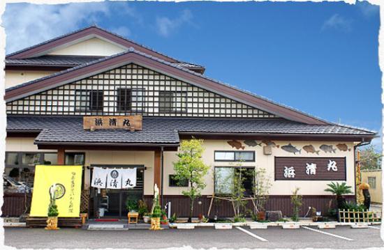 Shirako-machi Japan  city pictures gallery : De 10 bästa restaurangerna i närheten av Shirako Beach