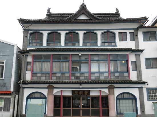 Hotel Otowa : 外観
