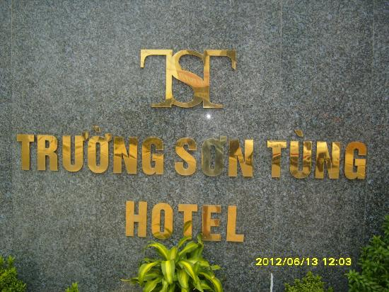 写真トゥルオン ソン トゥン ホテル枚