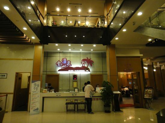 Jin Yong Quan Spa Hot Spring Resort: Hotel lobby