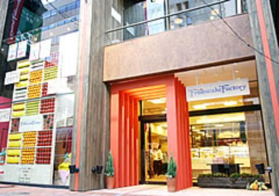 Fruitscake Factory Sohonten Photo