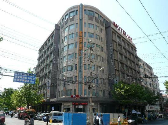 Motel 168 (Qingdao Railway Station): 1