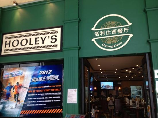 Hooley S Irish Pub And Restaurant Guangzhou Restaurant