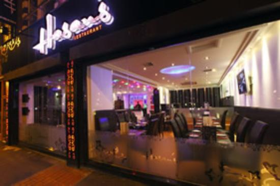 Best Indian Restaurant Sheffield City Centre