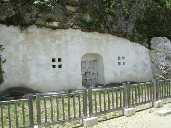 Urasoe Yodore Site : Yodore Site