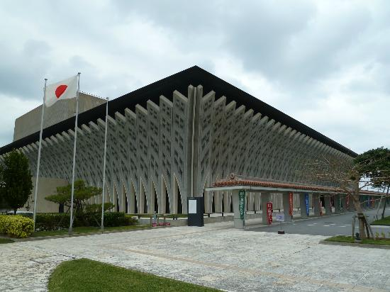 National Theater Okinawa