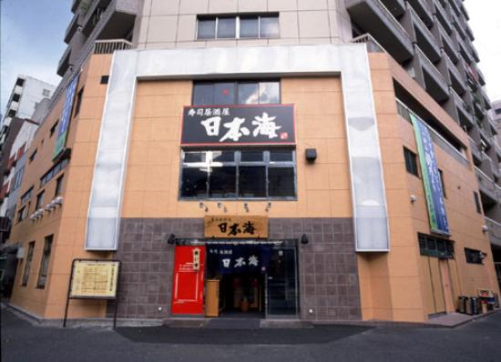 Nihonkai Asakusa, Taito - Ueno, Asakusa - Restaurant Reviews, Phone Number &a...