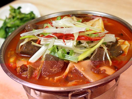 Formosa Taipei Bild