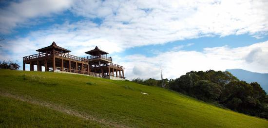 Lu Yeh High Land