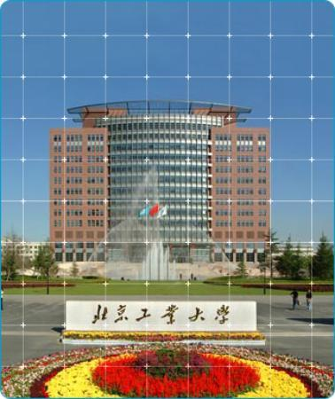The Beijing University Of Technology Gymnasium