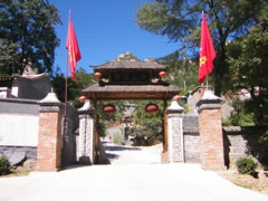 Changping Shuanglong Mountain Park Forest Foto