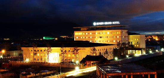Photo of Sunjin Grand Hotel Ulan Bator