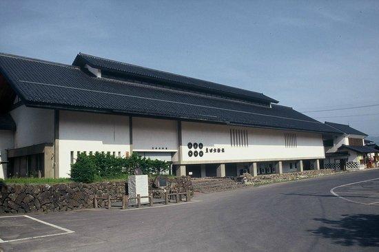 Nagano, Japonia: Sanada Treasure Museum